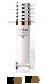 ラヴィーサ:ディープサージローションの商品写真