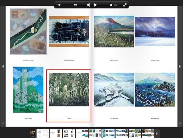 2012パリ国際 出展アーティスト カタログ