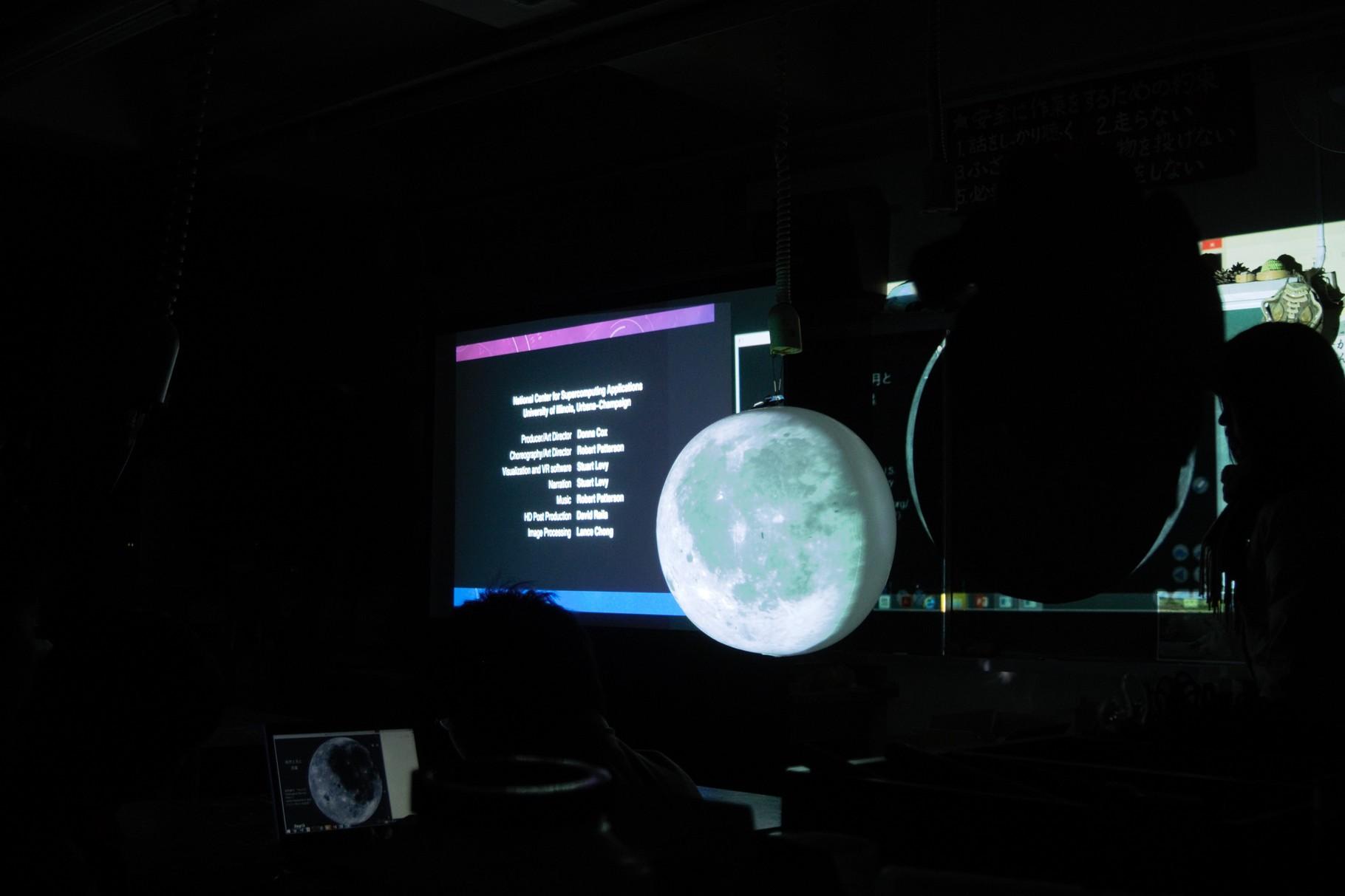 お月見の集いで行った京都大学さんが作られた「ダジック アース」です。