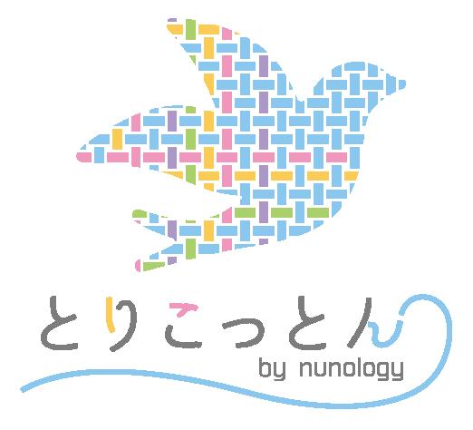第5回とちぎんビジネスプランコンテストに登壇する、とりこっとん by nunologyのロゴ