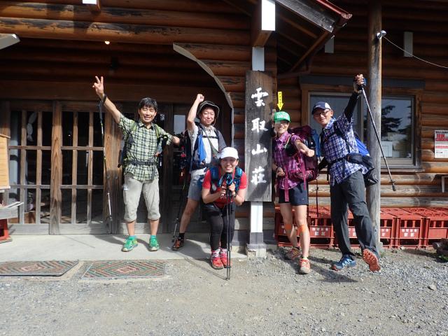 チームあんちゃんと雲取山で記念写真♪