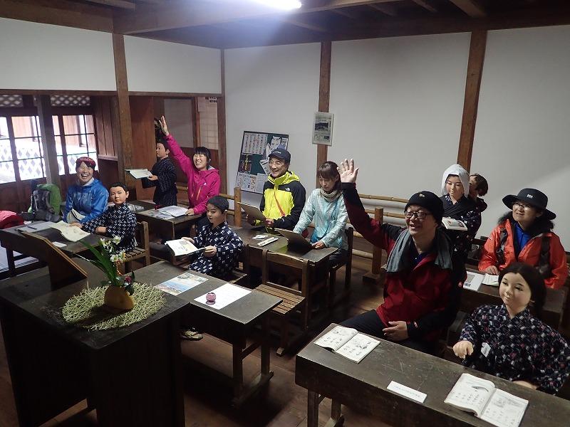 Day 4 松崎 岩科小学校