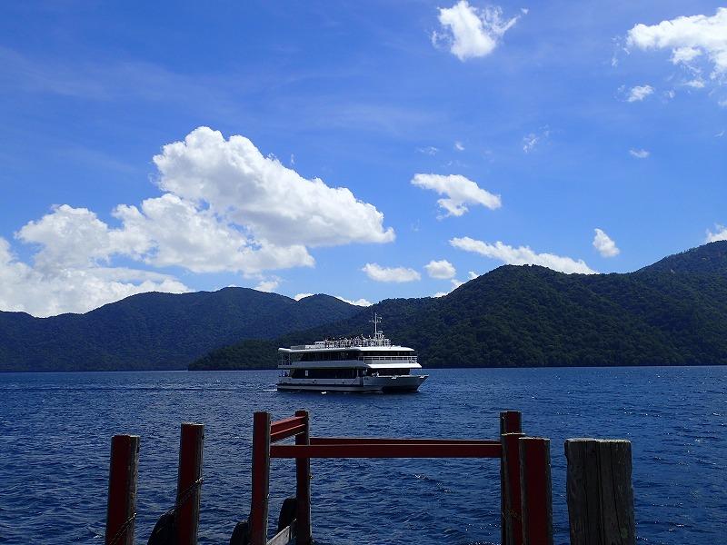 遊覧船で奥日光の旅を締めくくります!