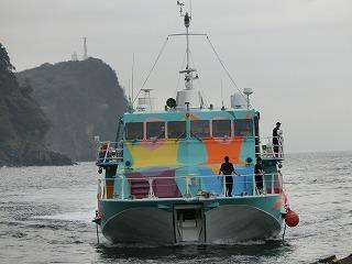 伊豆大島へトレイルランにGO!