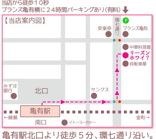 店舗地図 TOKYOバニーガール