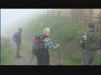 Tourstart im Nebel