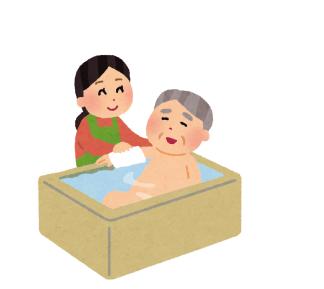 夢家24完全個別入浴補助