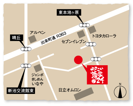 尾張旭市デイサービス よさこい夢家24の詳細地図