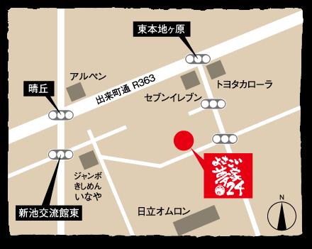 夢家24 尾張旭の地図