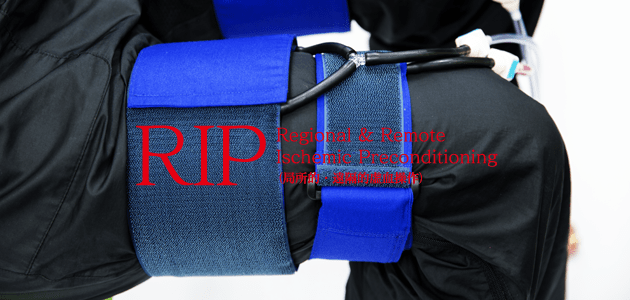 MCC RIP