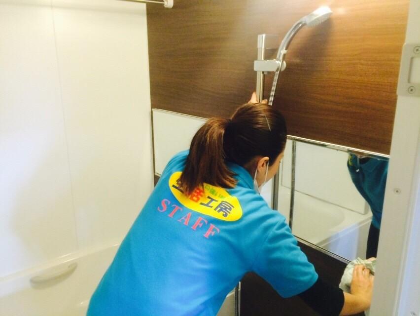 お風呂鏡清掃
