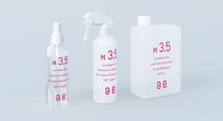 商品がアップグレードしました。M3.5 お得な1Lサイズは300ml入るボトル付きです。