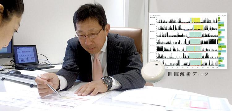 睡眠解析データをもとに患者に説明する担当医