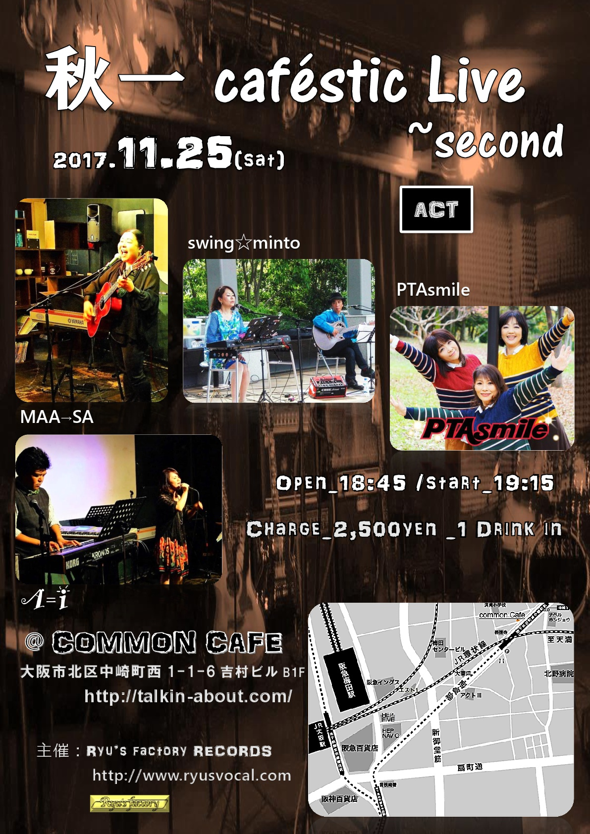 Ryu'sイベント 秋一 caféstic LIVE~second