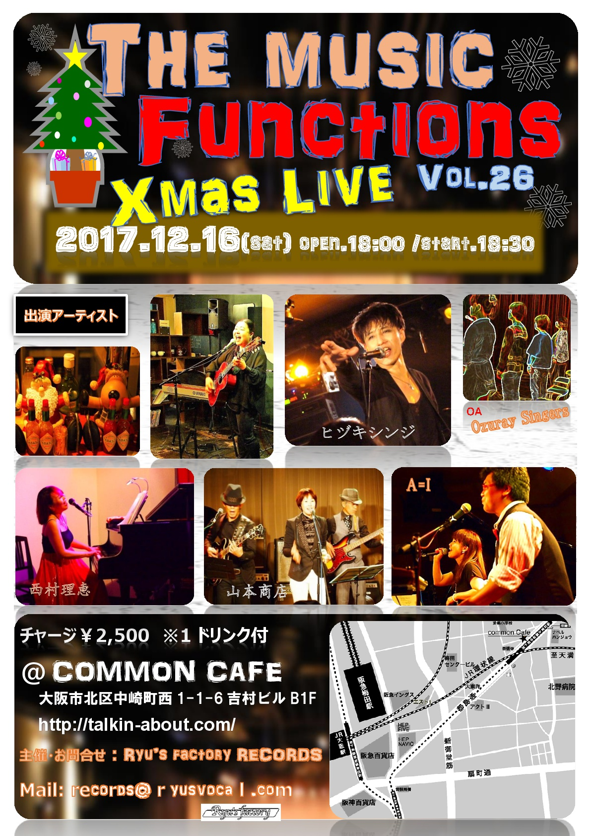 Ryu'sイベント The music functions vol.26 Xmas LIVE