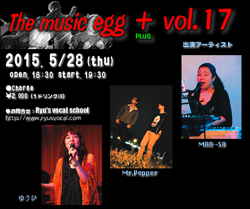 Ryu'sイベント The music egg+ vol.17