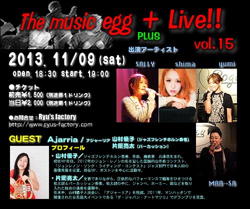 Ryu'sイベント Music egg+ Live vol.15