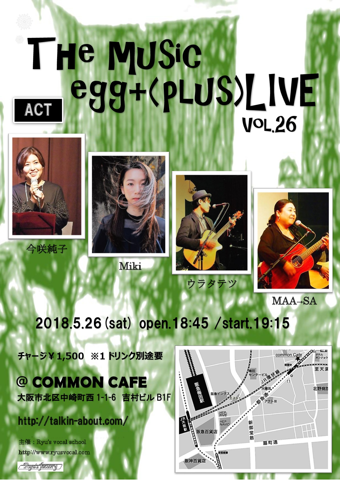 Ryu'sイベント The music egg+ vol.26