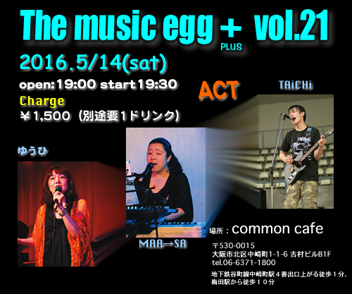 The music egg+(plus) LIVE vol.21ライブフライヤー