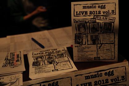 Ryu's factory RECORDSアーティストプロデュース