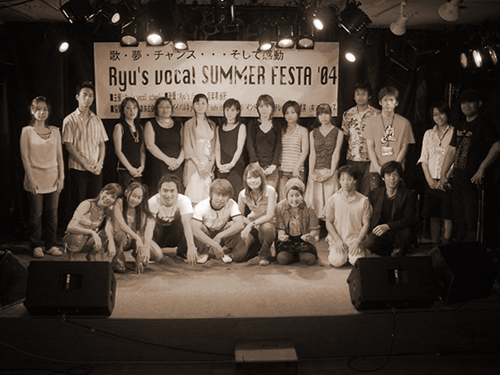 Ryu's music festa