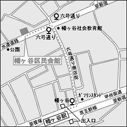 「幡ヶ谷区民会館」の地図