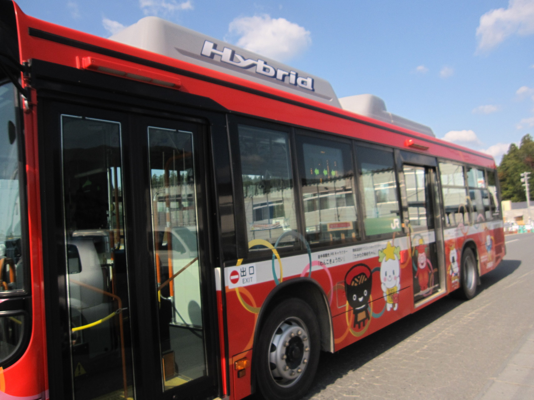 BRTバスはこんなデザイン