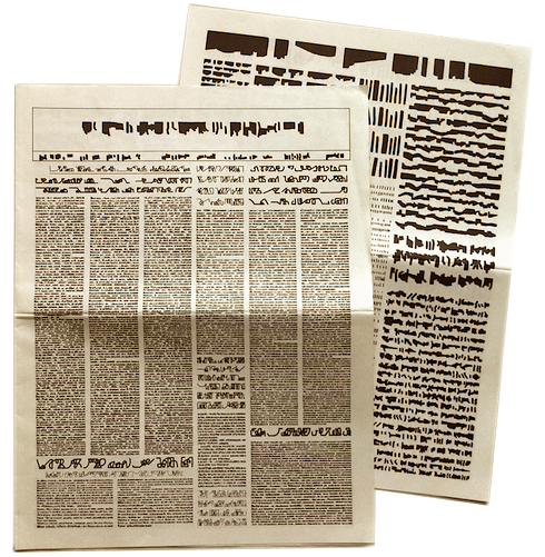Mirtha Dermisache: Dario n° 1, 1975 Guy Schraenen éditeur