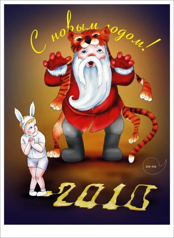 иллюстрация год тигра )