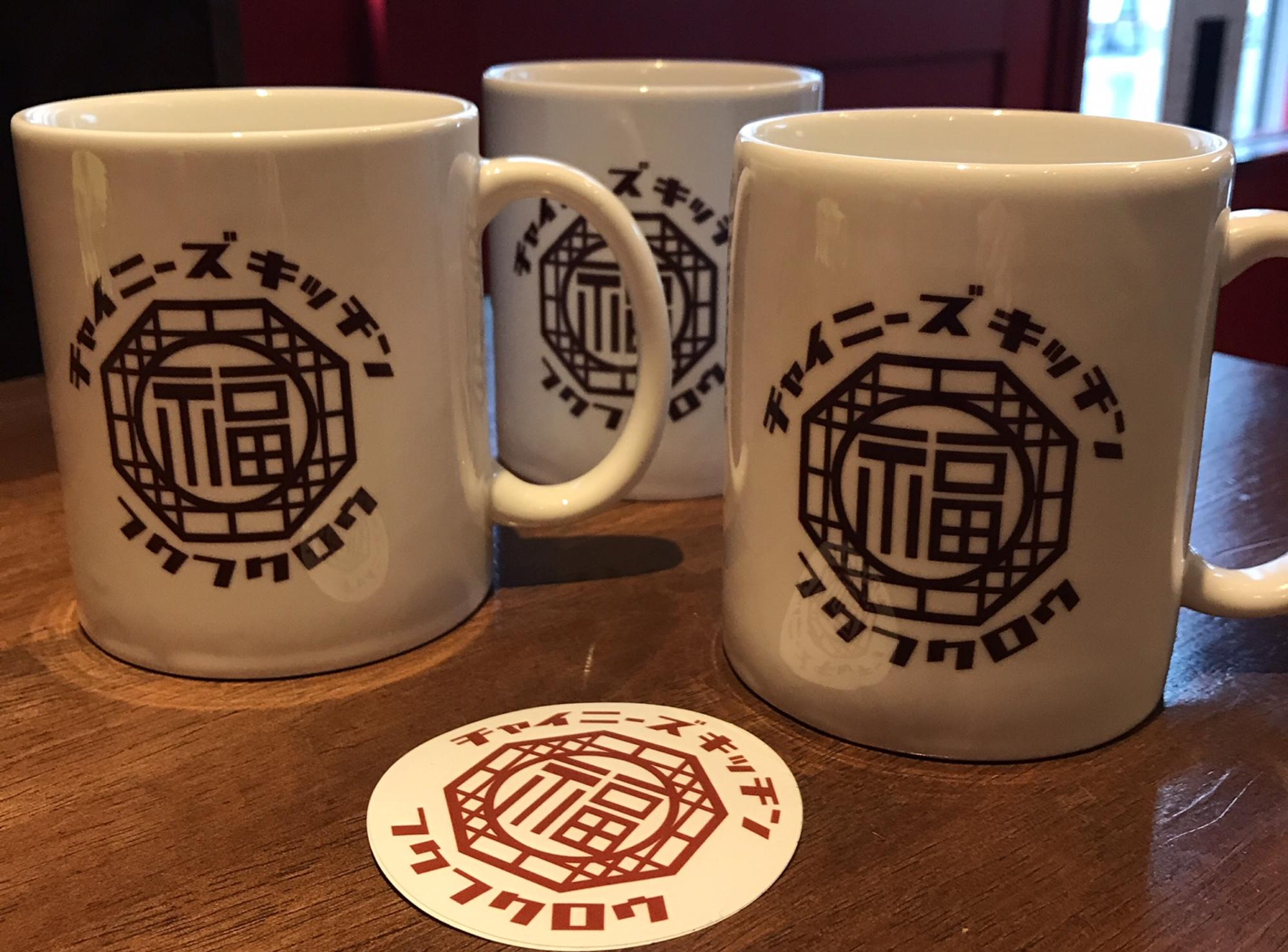 兵庫県姫路市【チャイニーズキッチン福福楼】様よりオリジナルマグカップのご注文