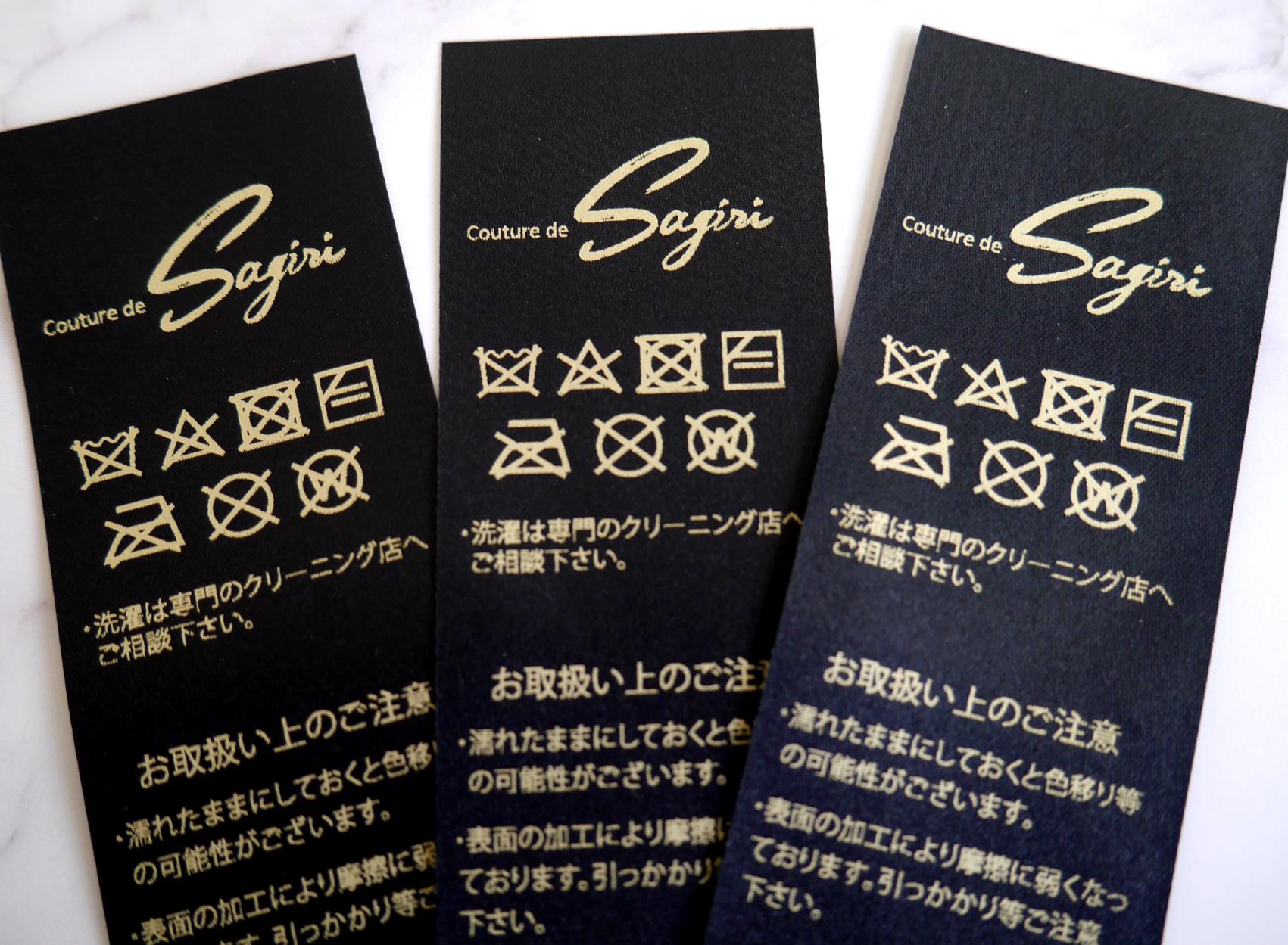 東京都港区【オトナデザイン 株式会社】様より品質表示タグを印刷しました