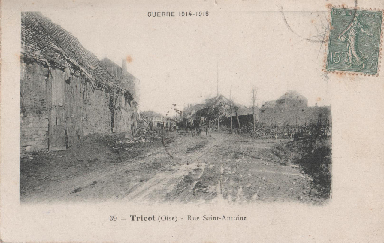 Rue Saint-Antoine (collection particulière)