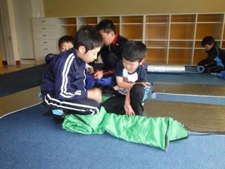 宿泊施設の報徳館は、元小学校。体育館もあります。