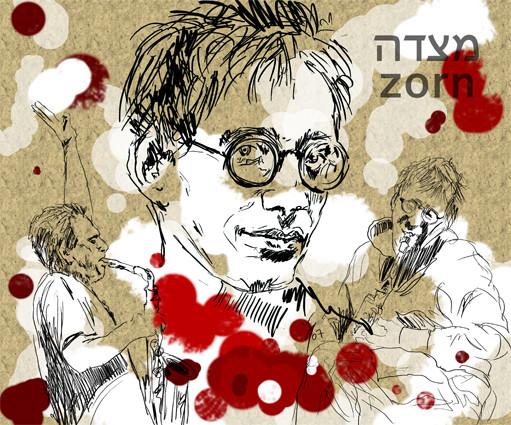 http://www.tomajazz.com/perfiles/tzadik_1.htm