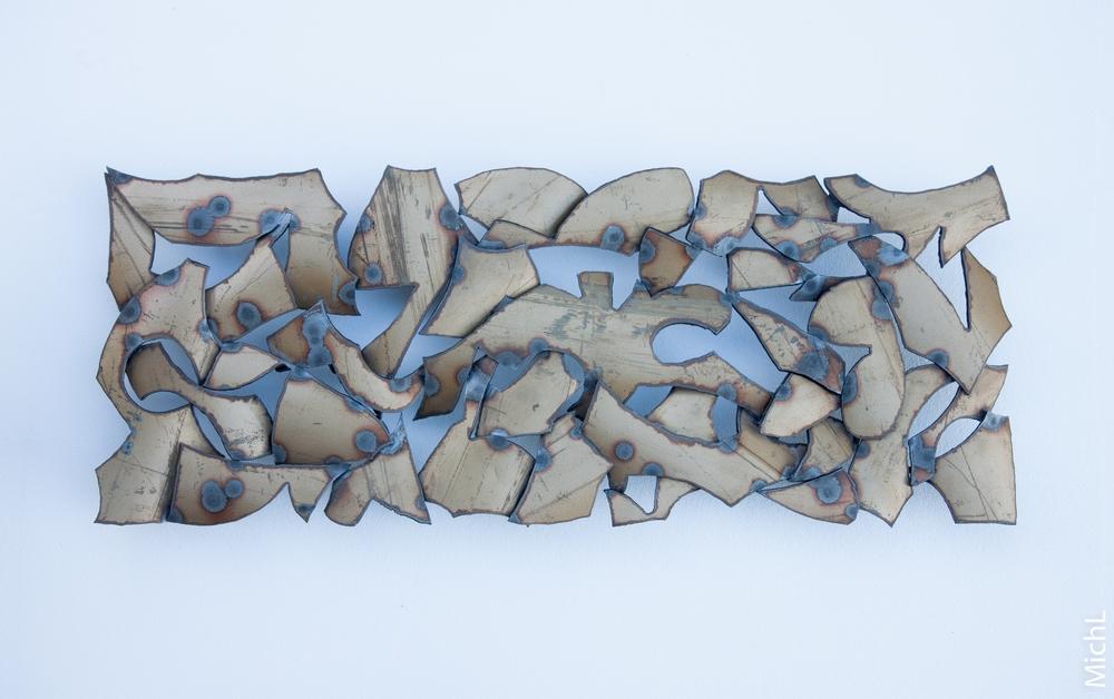 Éclats / Acier peint (38 x 96 cm)  © Michel LAURENT (MichL)