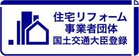 日本木造住宅耐震補強事業者協同組合へのリンク