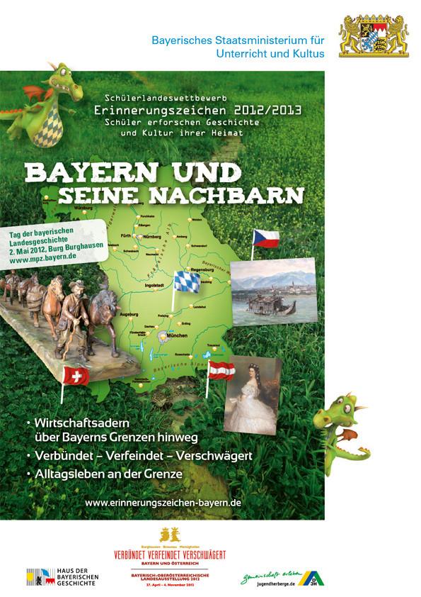 Erinnerungszeichen 2012/2013