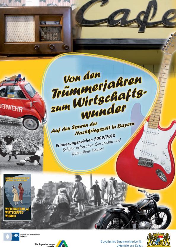 Erinnerungszeichen 2009/2010