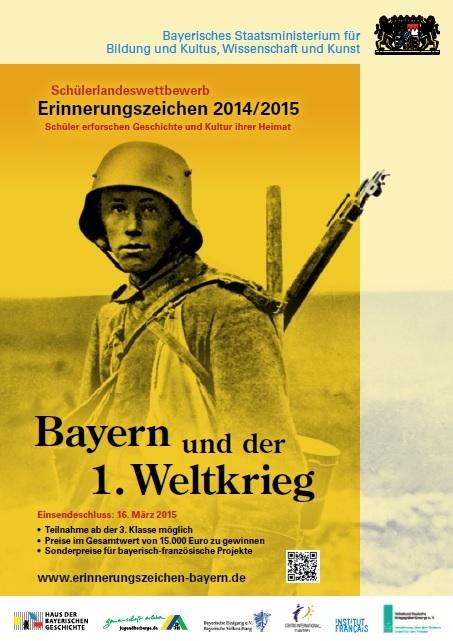 Erinnerungszeichen 2014/2015