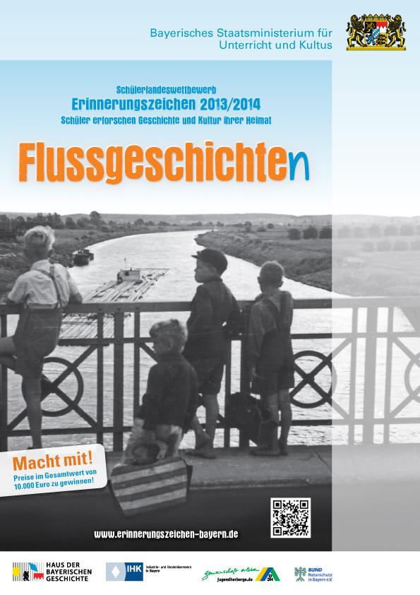 Erinnerungszeichen 2013/2014