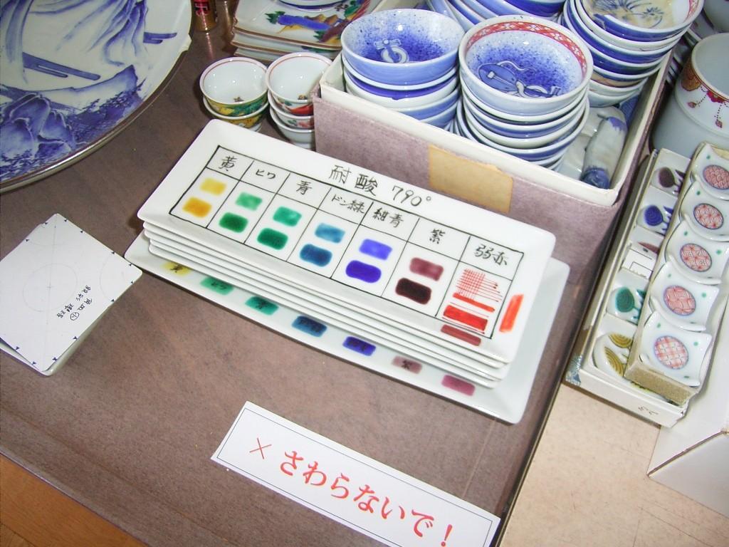 絵付け工場にあった色見本。