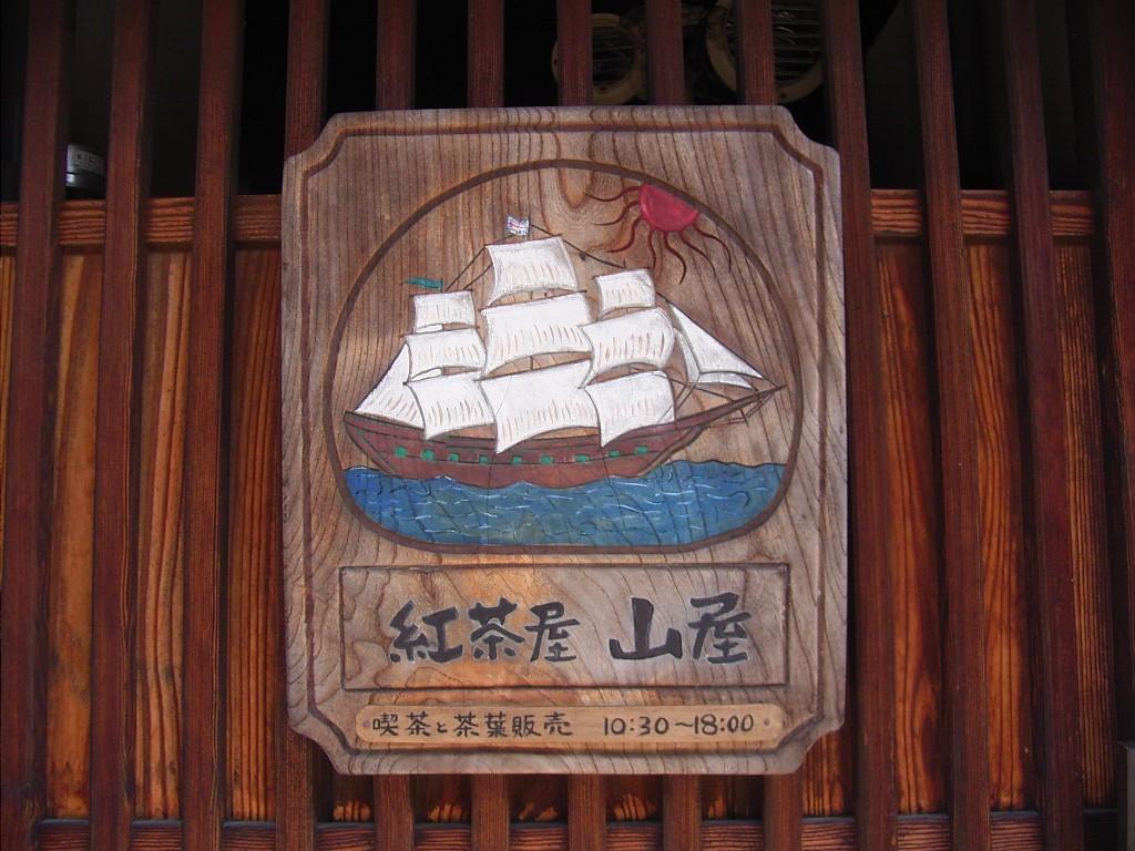 この帆船のことは聞きそびれました、カティーサークかな?