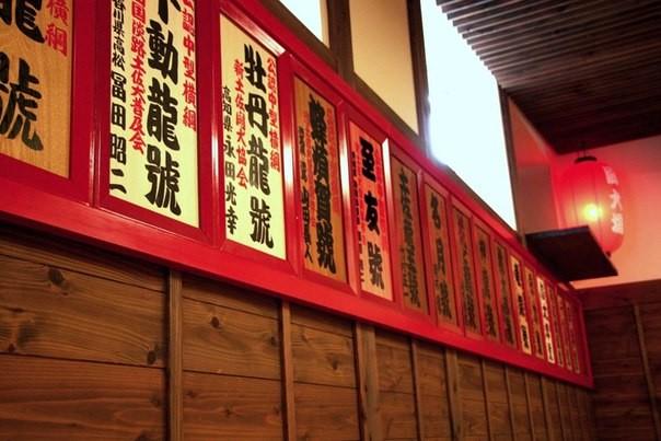 Тоса токен в Японии