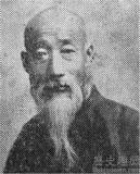 Li Luoneng, founder of Xingyi