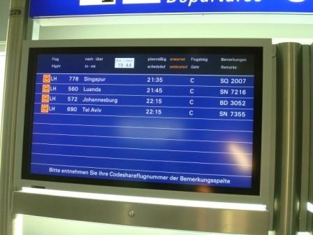 Am 05. August 2012 flog die Nationalmannschaft mit Flug LH 572 nach Johannesburg.