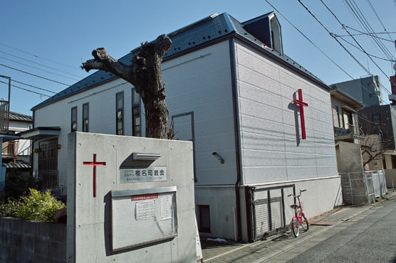 椎名町教会 - shiinamachichurch...