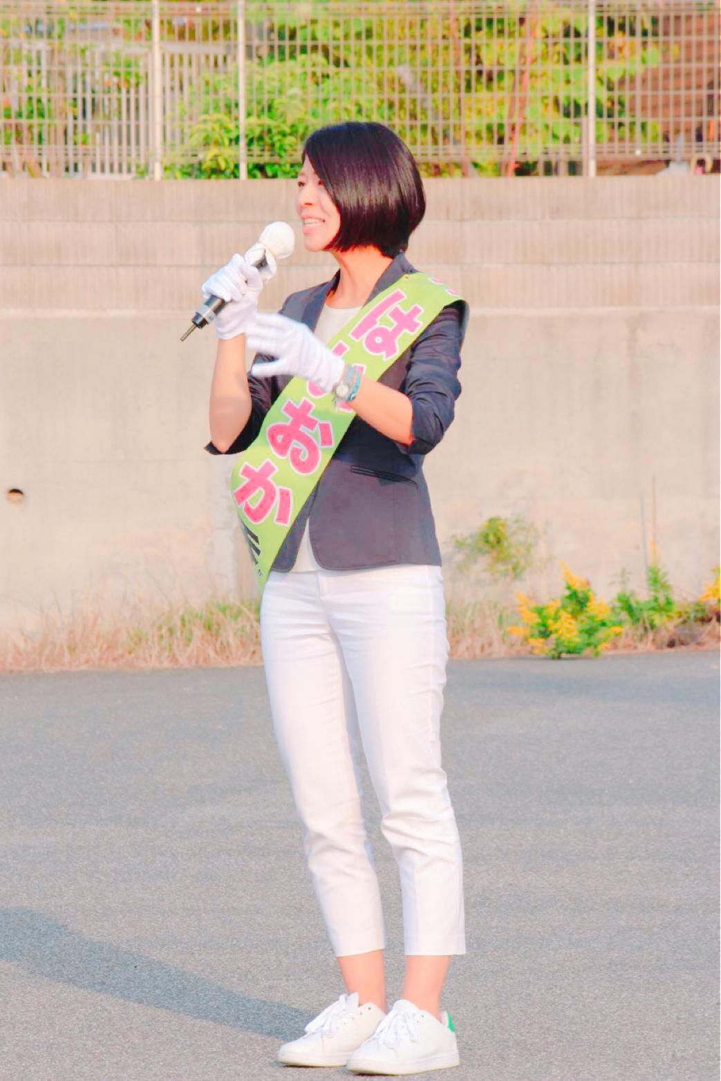 江田島市で活動中、支援者に撮影していただいた一枚です。