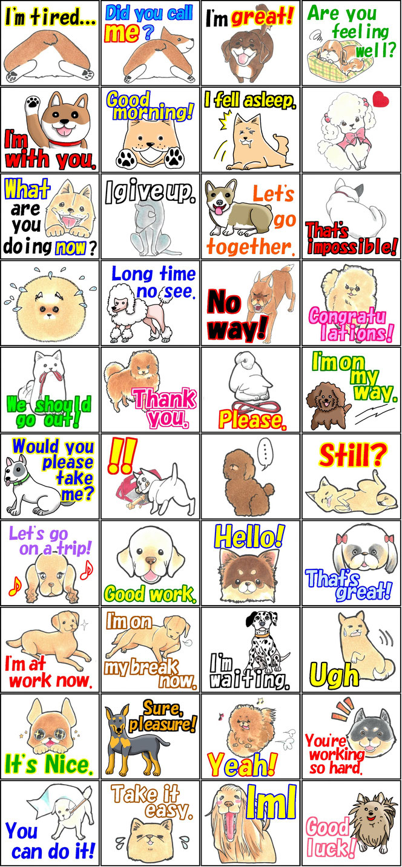 LINE スタンプ フレンチブルドッグ みつ 画像1犬、いぬ、イヌ、いぬのくらし、犬スタンプ、イヌスタンプ、いぬスタンプ、LINEスタンプ、LINE、スタンプ、犬一覧画像 dog line sticker adorable cute funny
