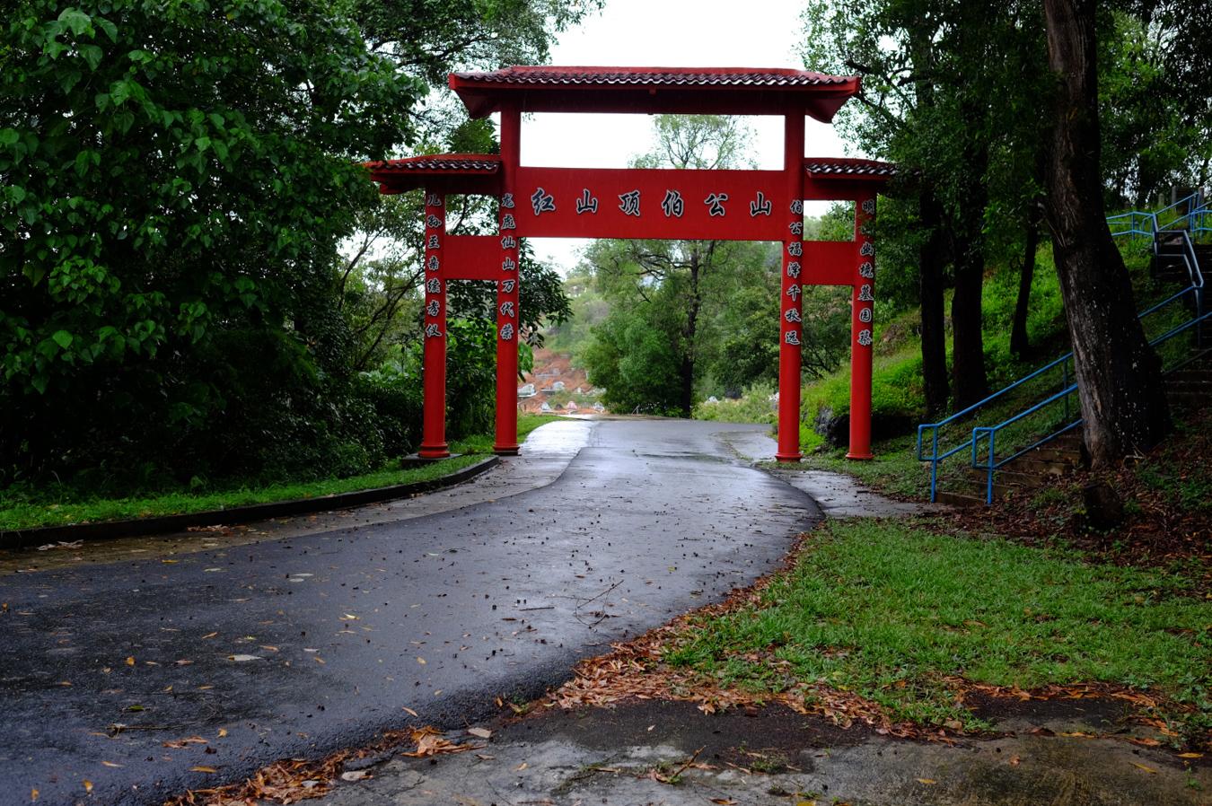 Enno hat am Rande der Stadt einen chinesischen Friedhof entdeckt