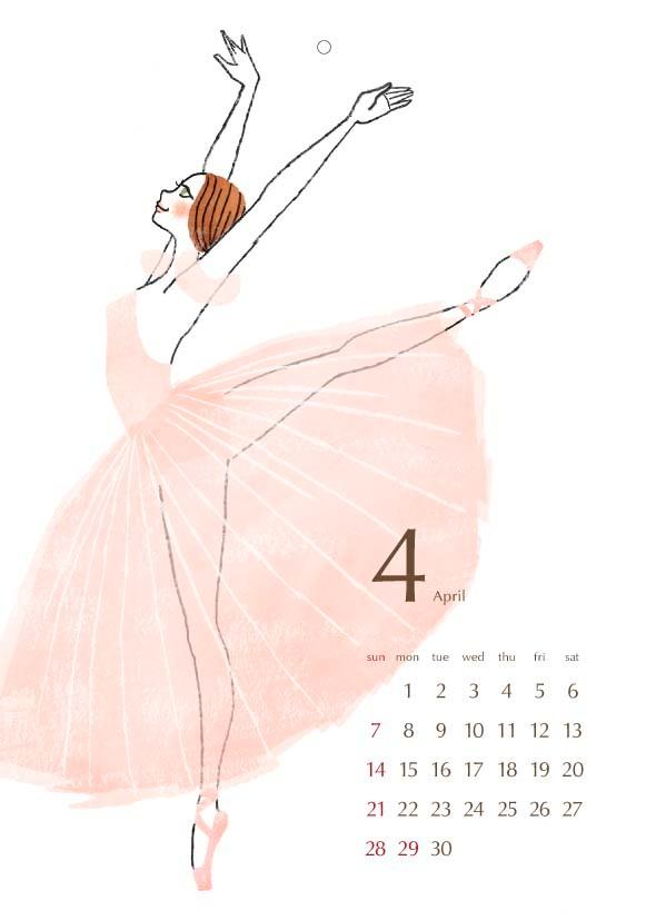 2013 カレンダー 4月